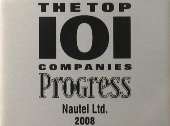 Nautel-Top-101-Progress-Magazine-2008-Plaque